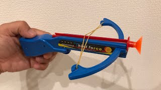 Nerf war: Nerf GUN Crossbow Super Shooter