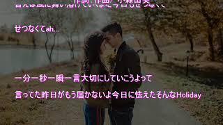 Download Lagu 『せつなくて』 Da iCE 歌詞あり mp3