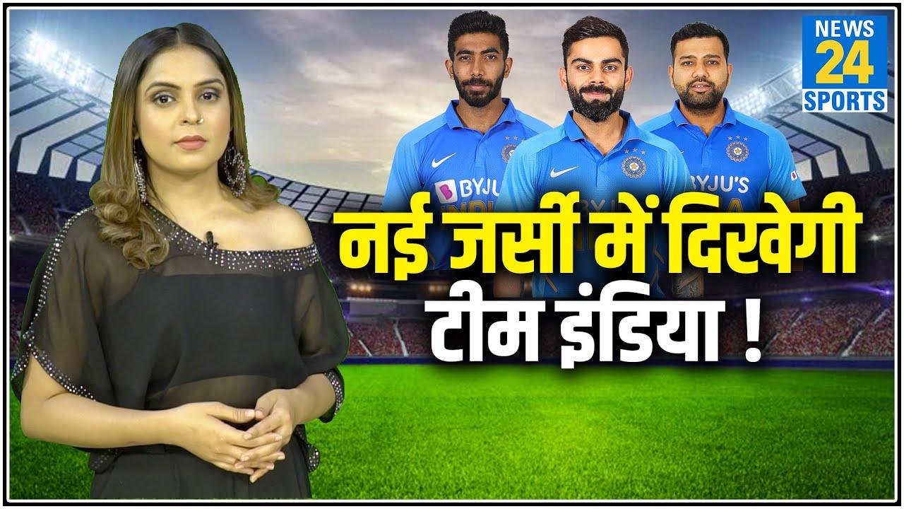 लॉकडाउन के बाद बदल जाएगा टीम इंडिया का रंग, देखिए कैसे !