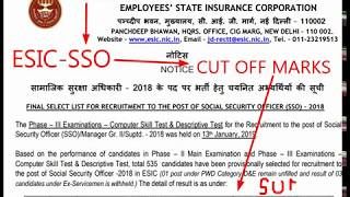 ESIC - SSO FINAL LIST OF CANDIDATES WITH CUT OFF