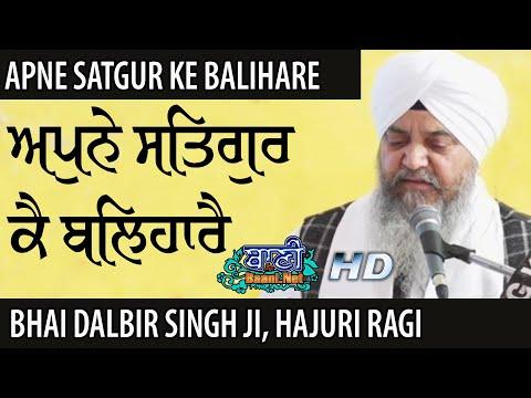 Blissful-Kirtan-Bhai-Dalbir-Singh-Ji-Sri-Harmandir-Sahib-G-Rakabganj-Sahib-Baru-Sahib-Samagam
