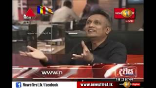 dawasa-sirasa-tv-23rd-may-2019
