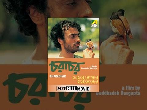 Charachar | Award Winning Bengali Full Movie | Buddhadeb Dasgupta | Rajit Kapur, Indrani Haldar