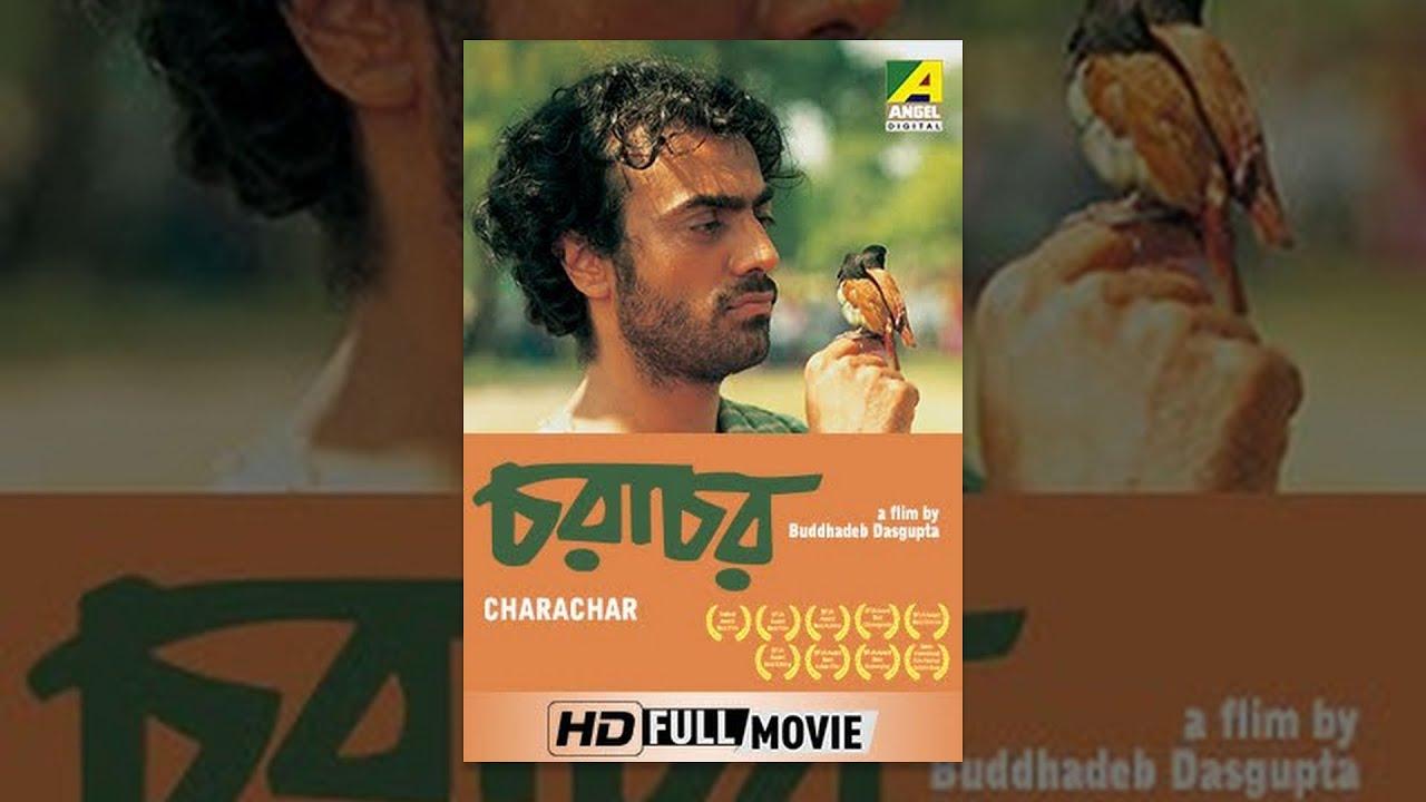 charachar award winning bengali full movie buddhadeb