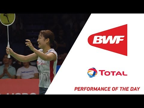 TOTAL BWF Thomas & Uber Cup Finals 2018 | Performance Of The Day | Uber Cup F | BWF 2018