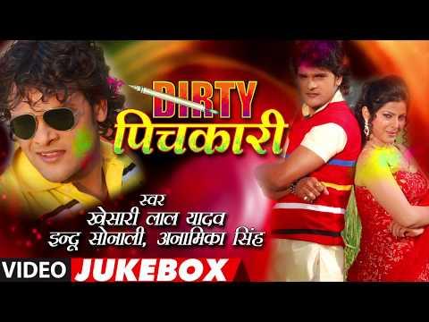 DIRTY PICHKARI | Khesari Lal Bhojpuri Holi Songs Video Jukebox | T-Series HamaarBhojpuri