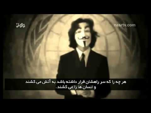 Threat of hacking terrorist group Islamic State of Iraq and the Levant