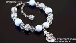 Купить женский браслет. Ювелирные браслеты из кахолонга, хрусталя и страз