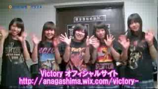 佐賀在住の5人組女子高校生バンド、Victory。1/22にミニアルバム『KGSD...