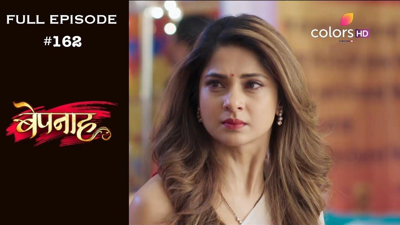 Download Bepannah - Full Episode 162 - With English Subtitles