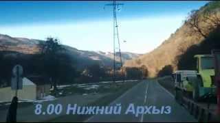 11.11.14 Едем за водой в Нижний Архыз(, 2014-11-15T11:34:50.000Z)