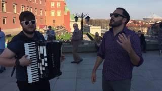 Na Pełnej & Lukaszkowy - Przez Tę Hondę Zieloną
