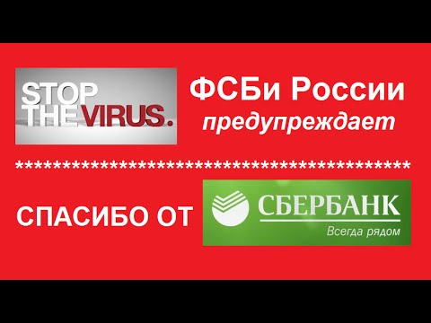 Медицинский центр «УРО-ПРО» – частная клиника в Краснодаре