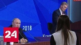Путин считает, что систему ФСИН надо совершенствовать, но не ломать - Россия 24