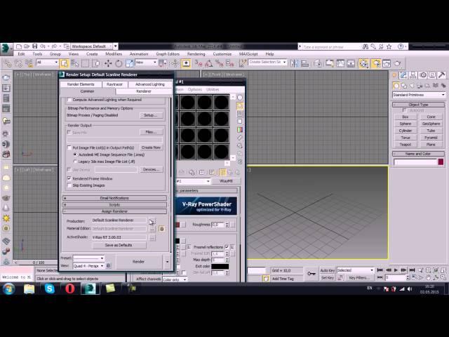 Уроки в 3d max. . Чёрные шарики в 3d max.Текстуры 3d max.3D max.  Проект Ильи Изотова.