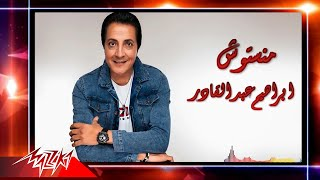 Ibrahim Abd El Kader - Mansetosh | ابراهيم عبد القادر - منستوش