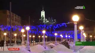 Праздничное новогоднее оформление  в этом году не оставило равнодушным жителей и гостей 11 01 19