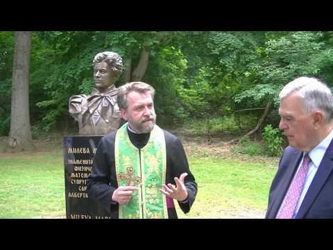 Mileva Maric bust next to Nikola Tesla