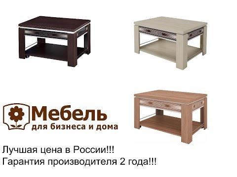 Стол трансформер Агат 24 10 купить недорого в Ростове на Дону с доставкой по Росии