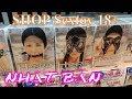 Khám phá shop 18+   Cửa hàng sextoy tại Nhật Bản - Sextoy stores in Japan