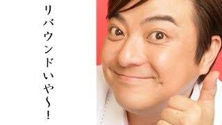 グルメリポーターの彦麻呂がダイエットしてリバウンド?! 【チャンネル...