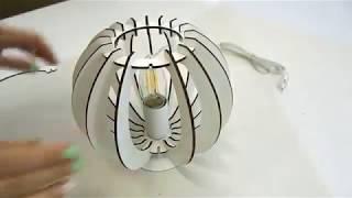 настольная лампа EGLO Cossano 95793 обзор