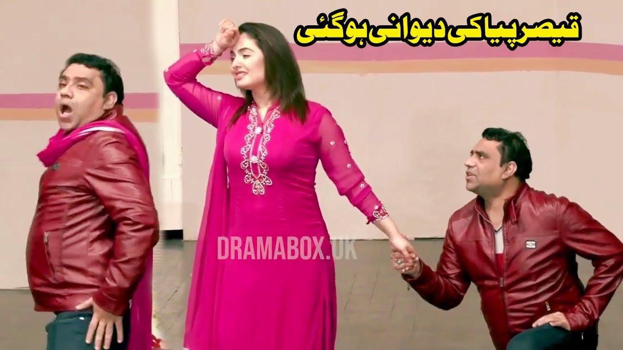 Qaiser Piya And Maryam Khan Tahir Anjum l Stage Drama Aunty Jee l Comedy Clip 2020 l New Stage Drama