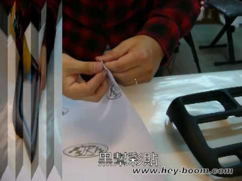 黑幫彩貼 卡夢引擎蓋 Diy包覆教學 碳纖維紋路 卡夢包膜 喜美八代 Doovi
