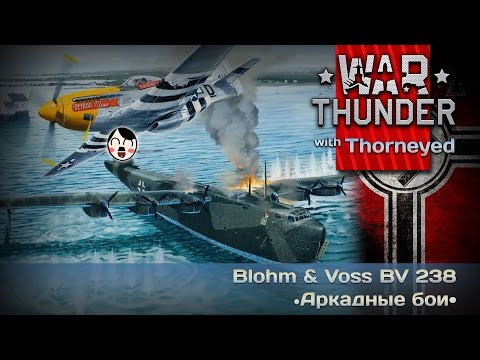 War Thunder | And his name is... BV 238!!!