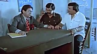 مشهد  مضحك من فيلم كله تمام سمير غانم توفيق الدقن وحيد سيف