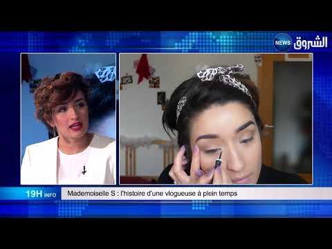Shirine Boutella (Mademoiselle S), dans le 19H INFO de Moncef Aït-Kaci