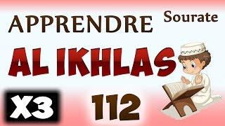 Apprendre Sourate Al Ikhlas 112 (Répété 3 Fois)  Cours Tajwid Coran  [learn Surah Al Ikhlas]