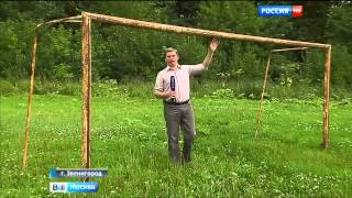 О стадионе «СПАРТАК» в Звенигороде(, 2015-07-29T09:56:45.000Z)