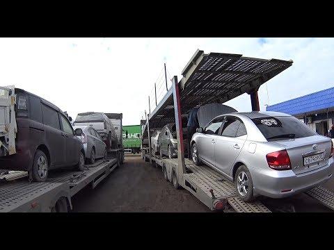Встреча автовоза. Альфа и Фит из Японии. Цены на авто в 2018 году