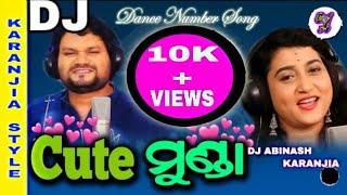 Dj abinash karanjia (abinash naik) dhamal .... new songs sunekeliye subscribe my you tube chenal contact no - 8457853237 like share comments nd...