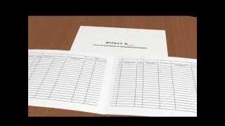 Журнал бетонных работ РБ(, 2013-09-27T19:28:30.000Z)