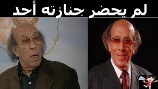 حصل علي لقب فنان قدير بقرار وزاري السيد راضي أسس مسرح الطفل ولم ينجب ولم يحضر أحد عزائه