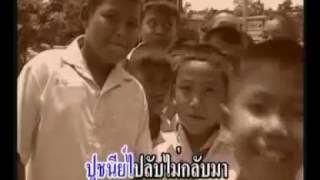 กรรณิการ์ - มาลีฮวนน่า [MV] [Karaoke]