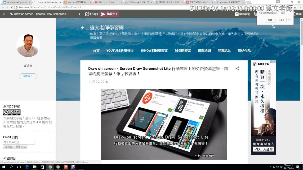 11:apowersoft螢幕錄影王 - YouTube