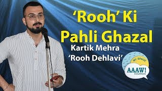 Rooh Ki Pahli Ghazal By Kartik Mehra | Ghazal | My Space | Aaaw! | An Aart World