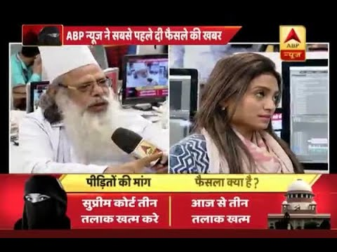 Triple Talaq Verdict: Watch when Muslim women give befitting reply to 'Maulana'