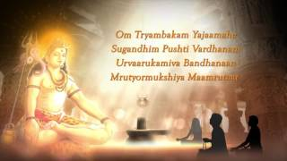 Mahamrityunjaya Mantra 108 Times Chanting   Mahamrityunjaya Mantra With Lyrics   Lord Shiva