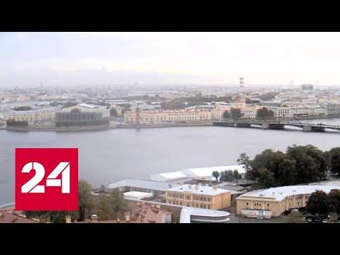 """""""Погода 24"""": ухудшение погоды ожидается в европейской части России - Россия 24"""