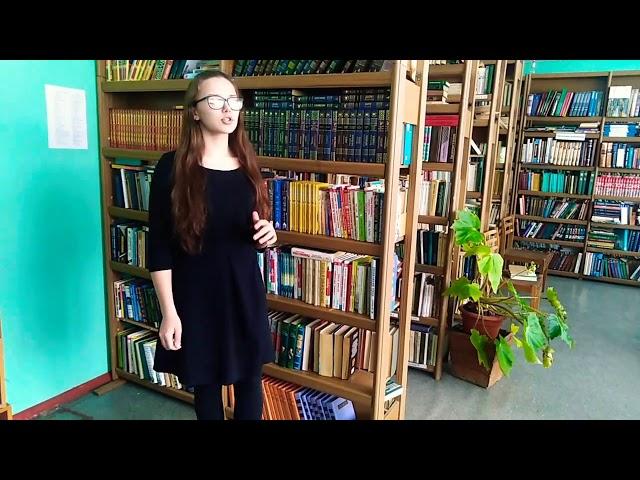 Изображение предпросмотра прочтения – КсенияФунк читает произведение «Книги в красном переплете» М.И.Цветаевой