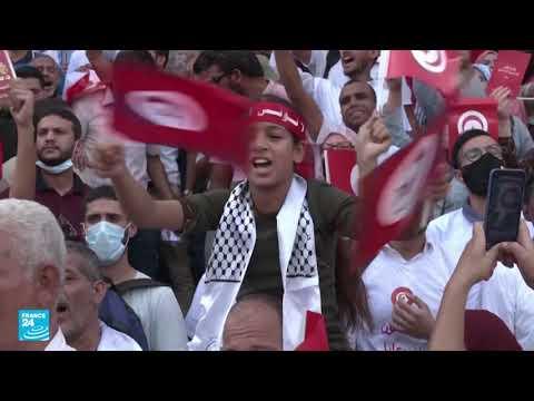 تونس.. مظاهرات احتجاجا على -استئثار الرئيس قيس سعيّد بسلطات الحكم-  - نشر قبل 14 ساعة