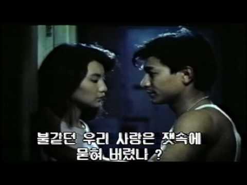 旺角卡門  (As Tears Go By) / 忘了你忘了我  王杰 / no cut ending song