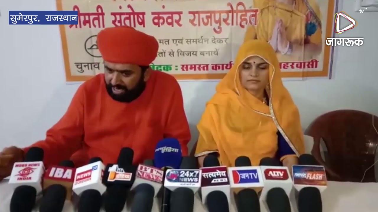 सुमेरपुर : भाजपा व शिवसेना कांग्रेस को देगी कड़ी टक्कर