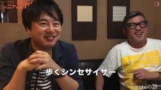 欅坂46「徳山大五郎を誰が殺したか?」 AKB48「豆腐プロレス」をてがけ...
