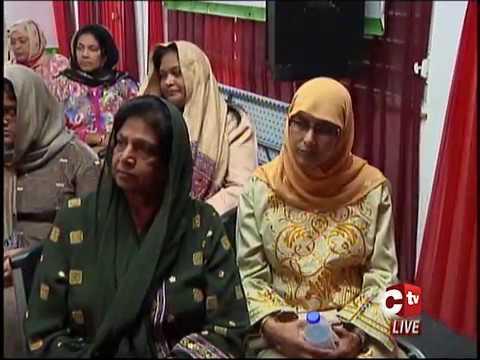 Ahmadiyya Muslim community holds Peace Conference
