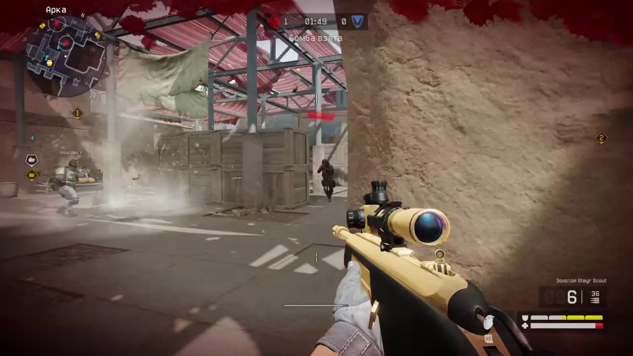 Warface PS4: Random Moments!